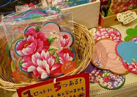 台湾 台北 永康街 おすすめ お土産屋 雲彩軒 花布 コースター