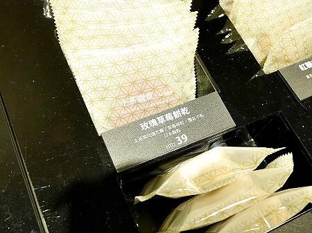 台湾 台北 小茶栽堂 永康街 クッキー 玫瑰草苺餅乾 ローズイチゴ