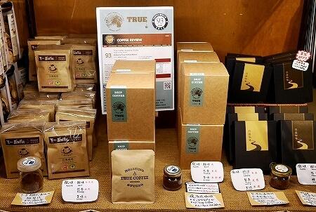 台湾 台北 永康街 来好 お土産屋 コーヒー