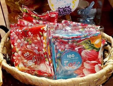 台湾 台北 永康街 おすすめ お土産屋さん Bao gift Taipei 成家家居 花布 ハンカチ