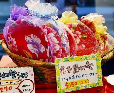 台湾 台北 永康街 おすすめ お土産屋さん Bao gift Taipei 成家家居 花布 コースター
