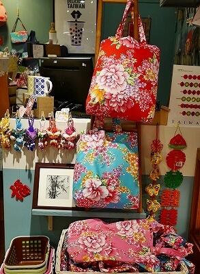 台湾 台北 永康街 おすすめ お土産屋さん Bao gift Taipei 成家家居 花布 バッグ