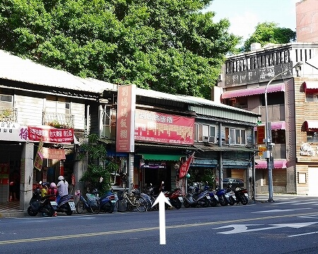 台湾 台北 人気 おにぎり 劉媽媽飯糰