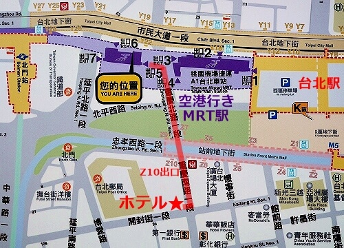 台湾 台北 ホテル リラックス 5 旅楽序精品旅館 站前五館 Hotel Relax V 場所