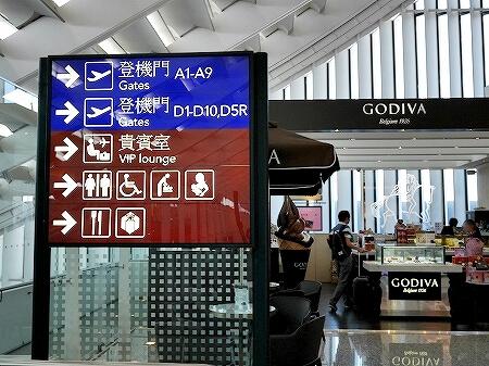 台湾桃園空港第1ターミナル プラザプレミアムラウンジ 行き方