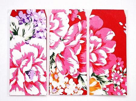 台湾 花布 お土産 お年玉袋 封筒 花柄