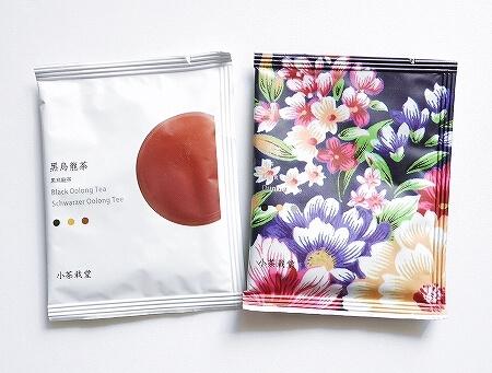 台湾 台北 小茶栽堂 永康街 黒烏龍茶 黒茶