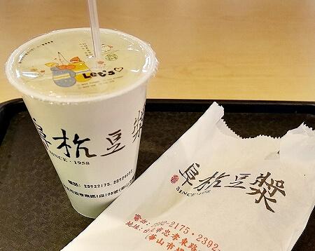 台湾 豆乳 阜杭豆漿