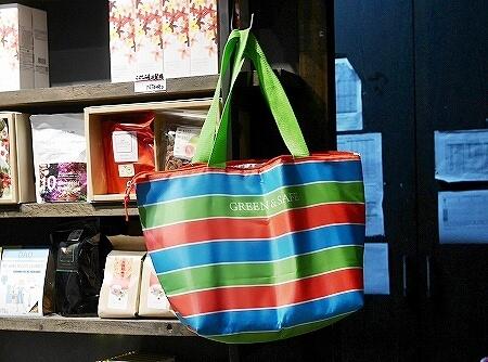 台湾 台北 オーガニックスーパー GREEN&SAFE エコバッグ