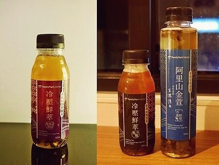 台湾 ファミマ 茶葉入り ペットボトル茶 台湾茶 ファミリーマート 蜜香貴妃 阿里山
