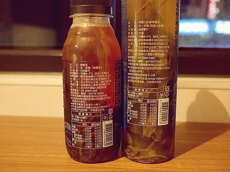 台湾 ファミマ 茶葉入り ペットボトル茶 台湾茶 ファミリーマート