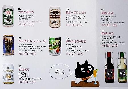 タイガーエア 機内食 台湾ビール