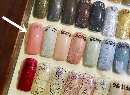 台湾 台北 愛麗糸時尚美甲 ネイルサロン Alice fashion nail カラーサンプル