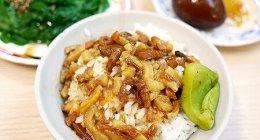 台北で大人気!「金峰魯肉飯」の魯肉飯のお味は?
