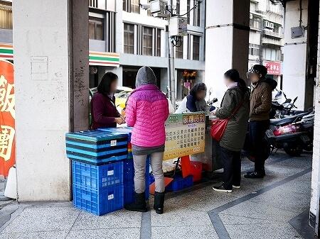 台北 シティスイーツ北門 城市商旅北門館 おすすめホテル おにぎり屋 飯糰時刻