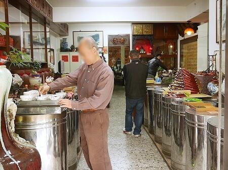 台湾 台北 徳興茶業 お茶 問屋
