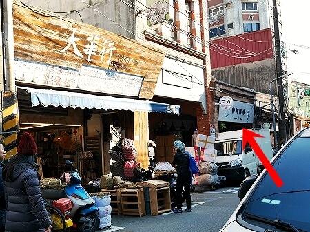 台湾シャンプー 迪化街 美容院 工 力Hair Salon