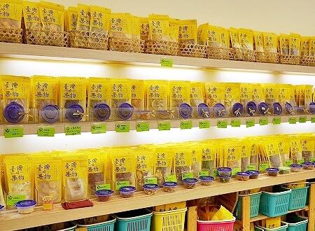 台湾 台北 迪化街 ディーホアジエ 新點子茶舖 ドライフルーツ 野菜チップス
