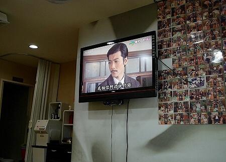 台湾 台北 舒心源養生会館 おすすめ マッサージ 足裏 足つぼ テレビ