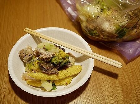 台湾 台北 寧夏夜市 雨 原味珍塩水鶏