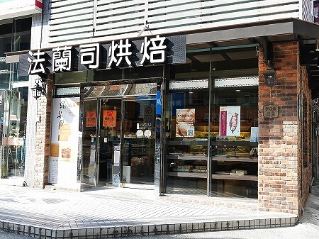 台湾 法蘭司烘培 法蘭司烘焙  法蘭司蛋糕