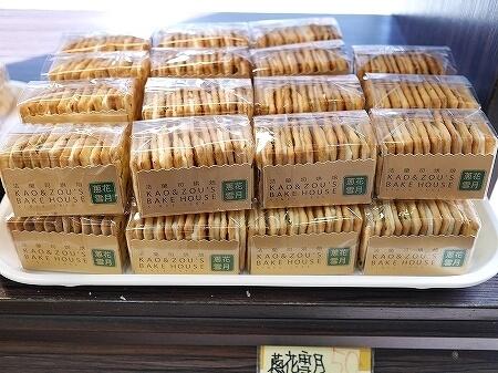 台湾 法蘭司烘培 法蘭司蛋糕 ヌガー入りクラッカーサンド