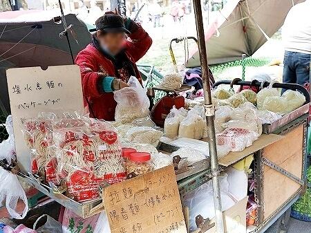 台湾 台北 雙連朝市 塩水意麺 店 屋台