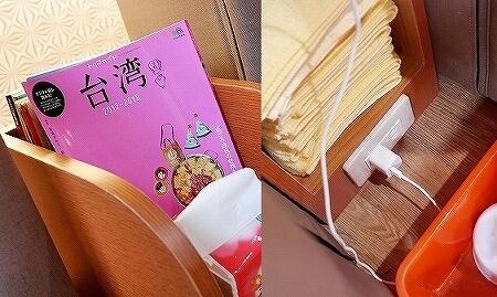 台湾 台北 精気神養生会館 中山店 マッサージ 足裏 足つぼ スマホ 充電