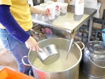 台湾 豆乳 新鮮