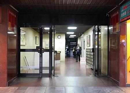 台湾 台北 永茂診所 美容クリニック UTIMS ユーティムス 場所