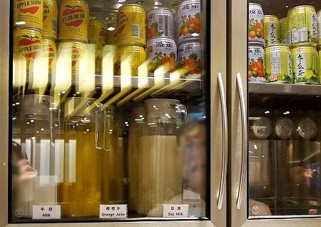 台湾 桃園空港第1ターミナル プライオリティパス プラザプレミアムラウンジ Zone D 豆乳