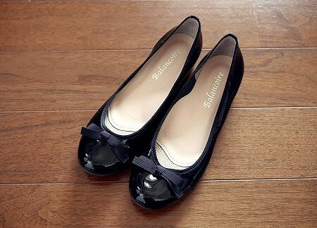 1月上旬の台湾、台北の気候・服装 靴