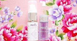台湾コスメ「城乙化工原料(MERU)」で機能性ペプチド化粧品をお手頃価格でゲット!