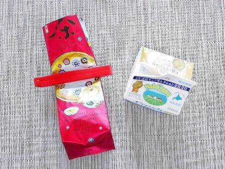 中国茶 台湾茶 飲み方 ミルクティー ラテ 鉄観音