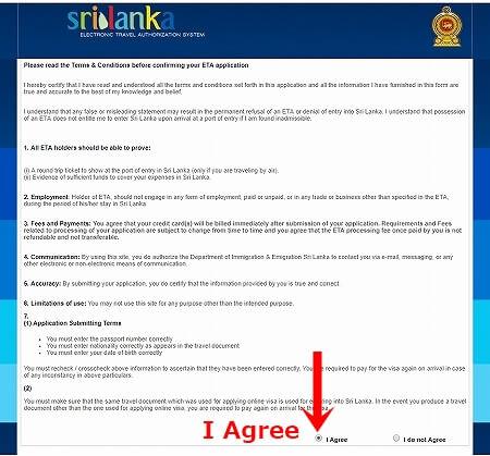 スリランカ ビザ 契約条件 オンライン申請方法