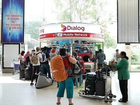 スリランカ コロンボ空港 SIMカード Dialog