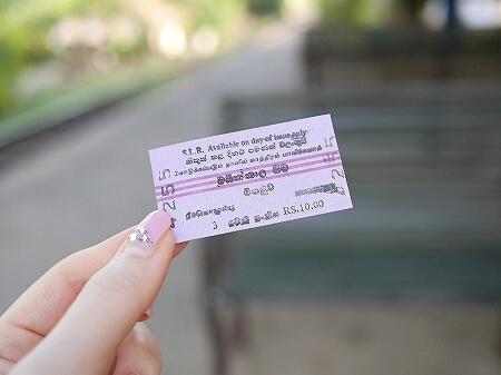 スリランカ 電車 鉄道 列車 切符