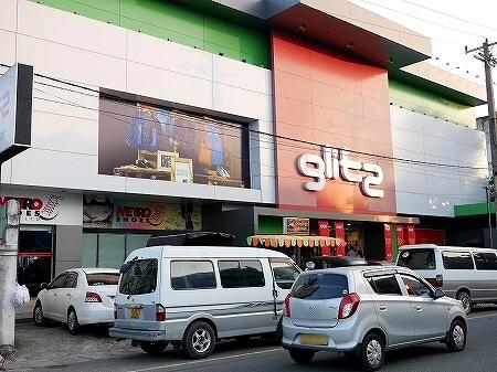 スリランカ ニゴンボ ショッピングセンター