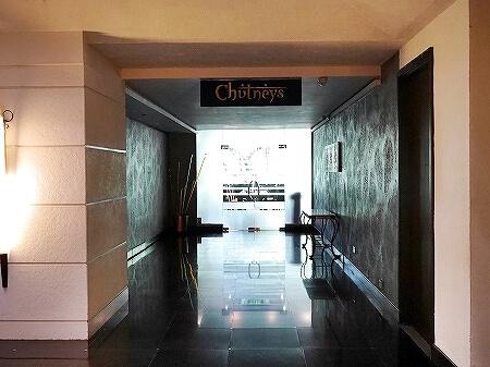 スリランカ Chutneys シナモングランドコロンボホテル レストラン チャツネ