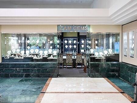 スリランカ シナモングランドコロンボ ホテル Cinnamon Grand Colombo 宝石屋