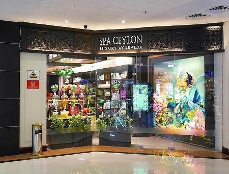 スリランカ コロンボ クレスキャットブールバード ショッピングモール Crescat Boulevard スパセイロン