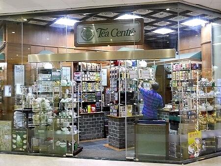 スリランカ コロンボ クレスキャットブールバード ショッピングモール Crescat Boulevard ムレスナ 紅茶