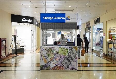 スリランカ コロンボ クレスキャット・ブールバード  両替所 Crescat Boulevard ショッピングセンター