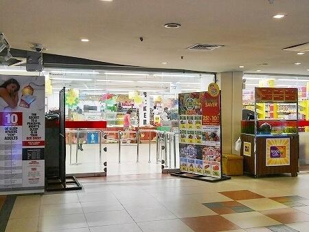 スリランカ コロンボ クレスキャットブールバード ショッピングセンター Crescat Boulevard スーパー Keells Super