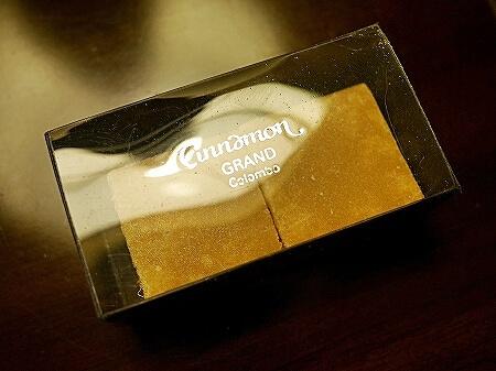 スリランカ シナモングランドコロンボ ホテル おすすめ 部屋 Cinnamon Grand Colombo ターンダウン スイーツ