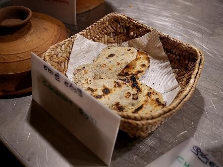 スリランカ コロンボ NUGA GAMA ヌガガマ Colombo レストラン スリランカ料理 ビュッフェ ロティ