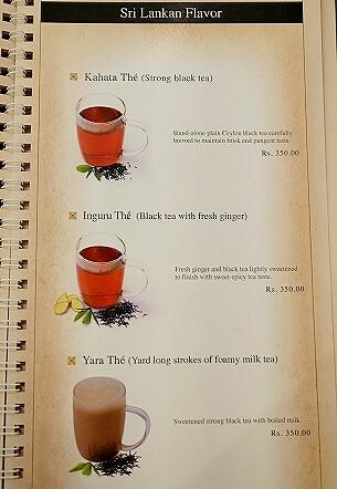コロンボ Tea Lounge ティーラウンジ シナモングランドコロンボホテル 紅茶 メニュー