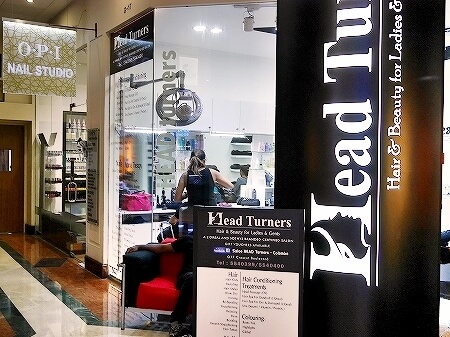 スリランカ コロンボ クレスキャットブールバード ショッピングモール Crescat Boulevard ヘアサロン ネイルサロン 美容院