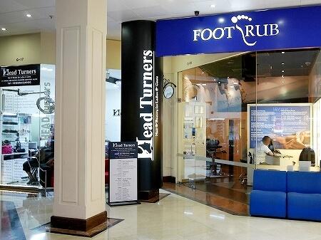 スリランカ コロンボ クレスキャットブールバード ショッピングモール Crescat Boulevard Foot Rub