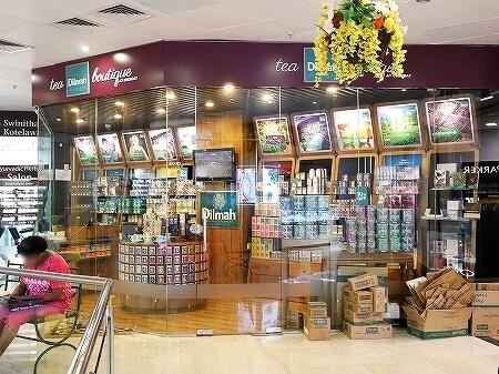 スリランカ コロンボ クレスキャットブールバード ショッピングモール Crescat Boulevard ディルマ 紅茶